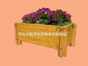 仿木花箱 (3)