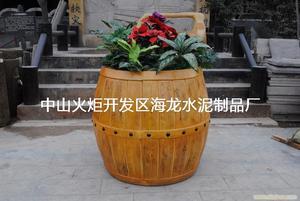 仿木花箱 (4)