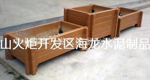仿木花箱 (7)
